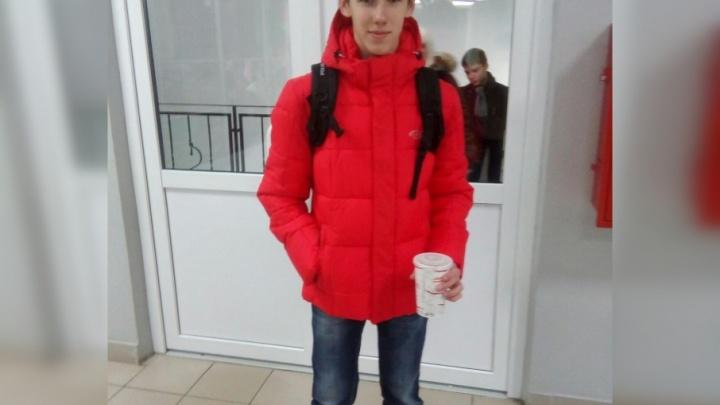 В Северодвинске четвертый день ищут пропавшего студента колледжа
