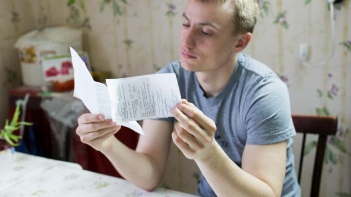Гони деньги: «ЯрОблЕИРЦ» закидает ярославцев претензиями и исками в суд