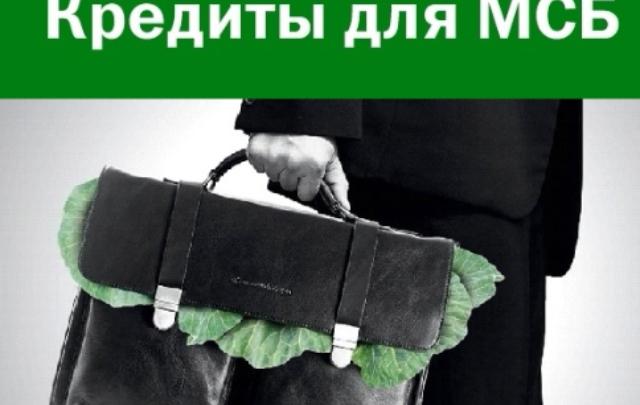 Тюменский банк успешно кредитует бизнес