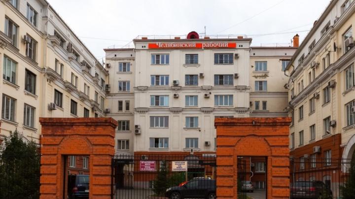 «Челябинский рабочий» снова упал в цене