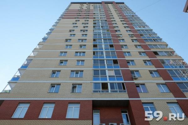 В Перми падают цены на жилье в новостройках