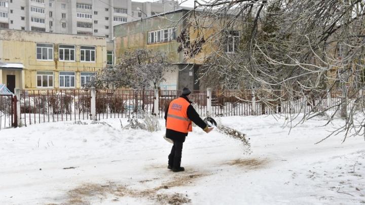 В Ярославле запретили посыпать песком зимние дороги