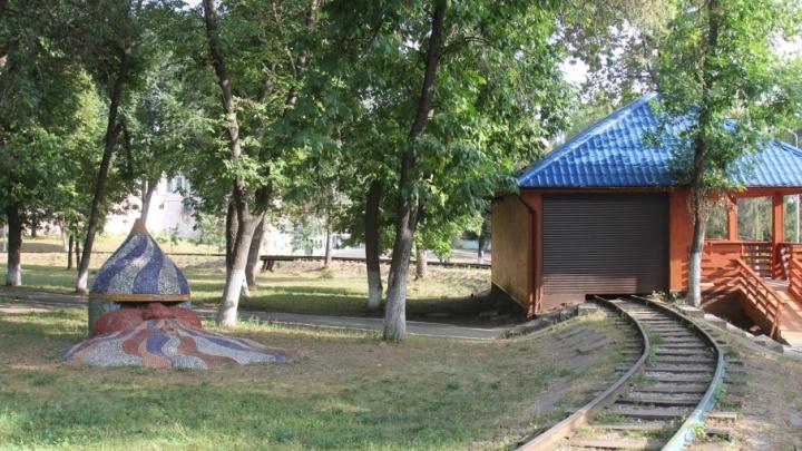Самарцам представят проекты реконструкции парка Щорса
