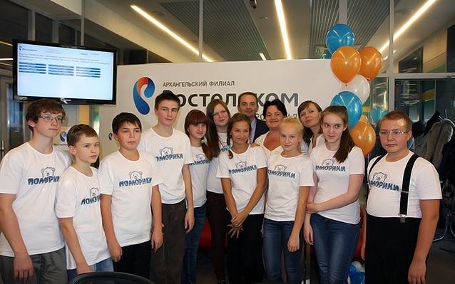 «Ростелеком» раскрыл школьникам возможности интернет-поиска