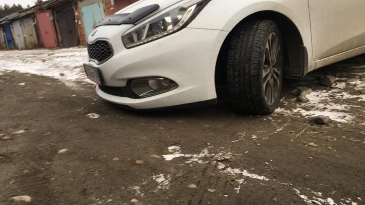 В Поморье горе-отец испугался за машину и нашел деньги на ребенка