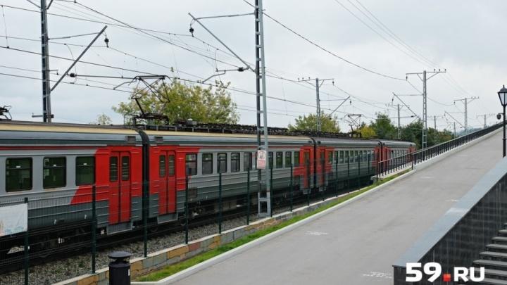 В Перми из-за ремонта путей отменят электрички до Кишерти и Кунгура