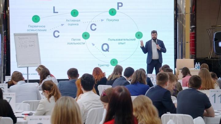 Бесплатное обучение от Сбербанка и Google для развития сильного бизнеса в регионе