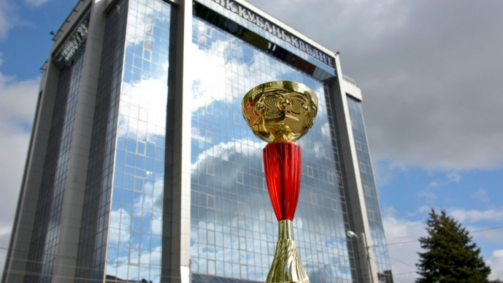 «Кубань Кредит» признан «самым корпоративным банком»