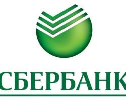 Клиентов Сбербанка, использующих «Автоплатеж за ЖКХ», более 6,7 миллиона