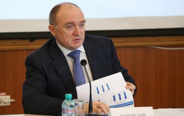 Вливания в Бакал: инвесторы создадут в городе Челябинской области 900 новых рабочих мест