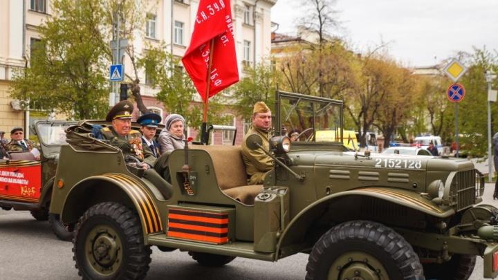 Тюменские участники ВОВ к 9 Мая получат по 10 тысяч рублей