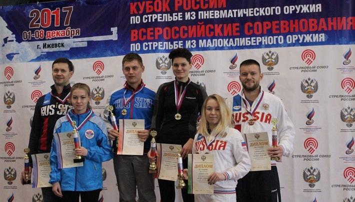 Серебро и бронзу взяли на Кубке России стрелки Архангельской области