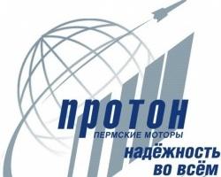 Дорога в космос начинается на пермском «Протоне»