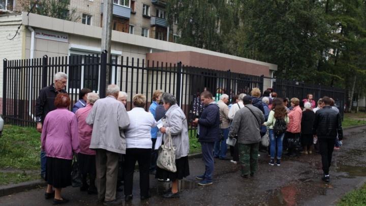 За август платим больше, чем за июль: разъярённые ярославцы штурмуют «ЯрОблЕИРЦ»
