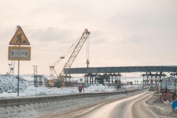 Минтранс рассказал о планах по ремонту дорог на ближайшие четыре года