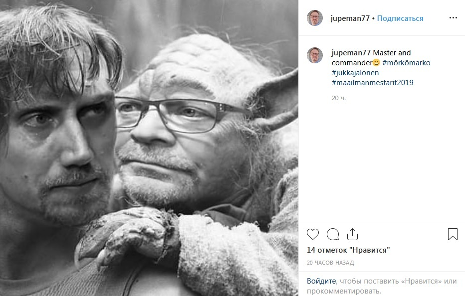 Капитан Марко Анттила и тренер Теему Селянне