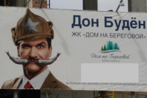 Наружная реклама оказалась под запретом