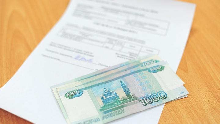 В Тюмени сотрудник локомотивного депо заработал на подделке квитанций 600 тысяч рублей
