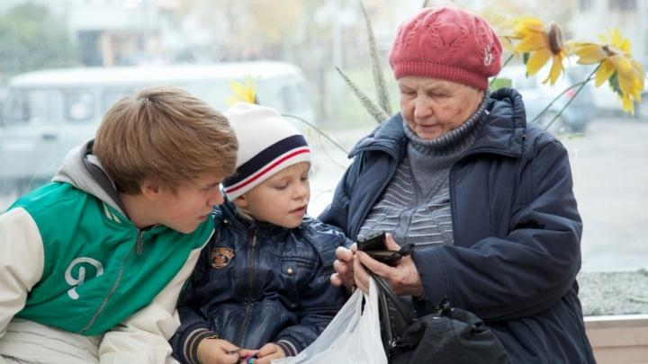 В Архангельске в конце мая будет работать горячая линия по защите прав ребёнка