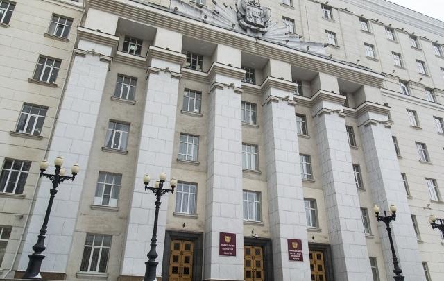 Правительственную резиденцию в Ростове отремонтируют за 32,5 млн рублей