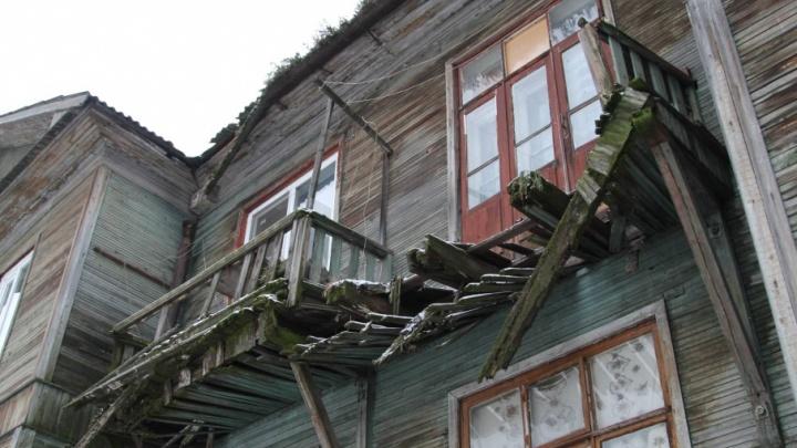 Поморье получит 130 млн рублей на расселение аварийного жилья