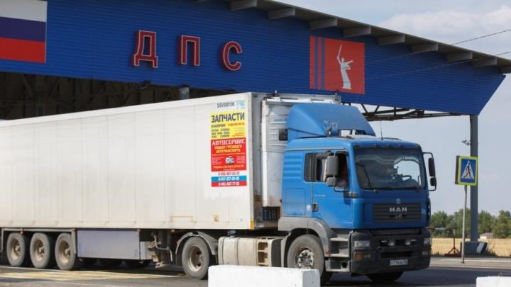 В Волгоградской области водителей перегруженных фур остановят на обочинах