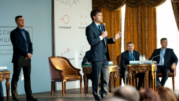 Ярославским предпринимателям в следующем году выделят в три раза больше денег