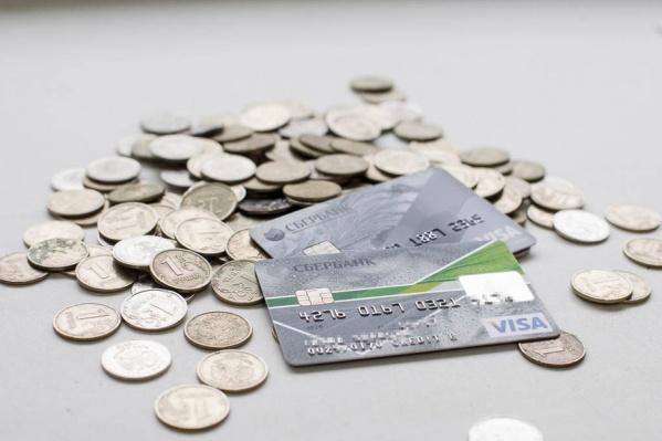 Если денег на счёте оказывается недостаточно для погашения долга, счёт арестовывают