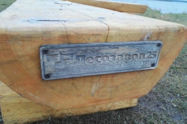 Так выглядят скамейки на острове Краснофлотском
