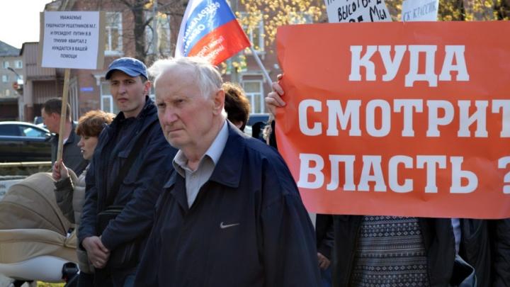 «Мы не за дешевизной погнались – мы жилье хотели»: дольщики Перми вышли на демонстрацию