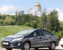 Белогорский монастырь войдет в «100 чудес России от Peugeot»