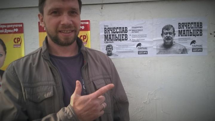 В Новодвинске задержали сторонника оппозиционера Мальцева и изъяли у него ружье