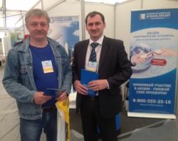 Банк «Кубань Кредит» принял участие в выставке «Золотая Нива – 2016»