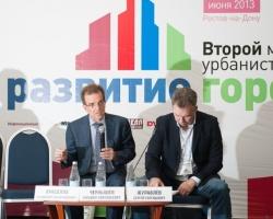 Как будут развиваться агломерации в регионе