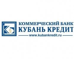 «Кубань Кредит» вошел в 100 надежных банков России по версии Forbes
