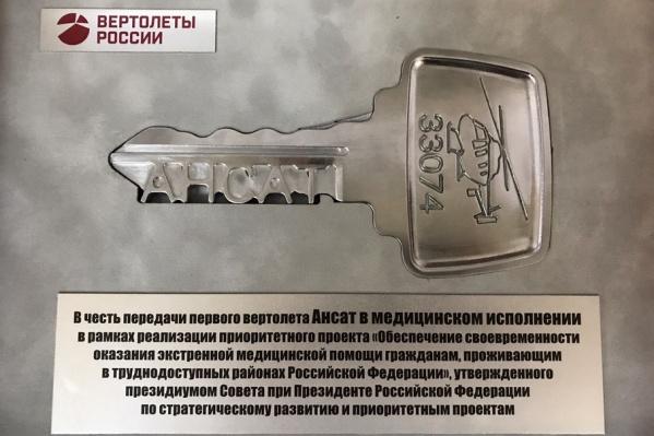 Авиационная скорая появилась в Волгоградской области впервые