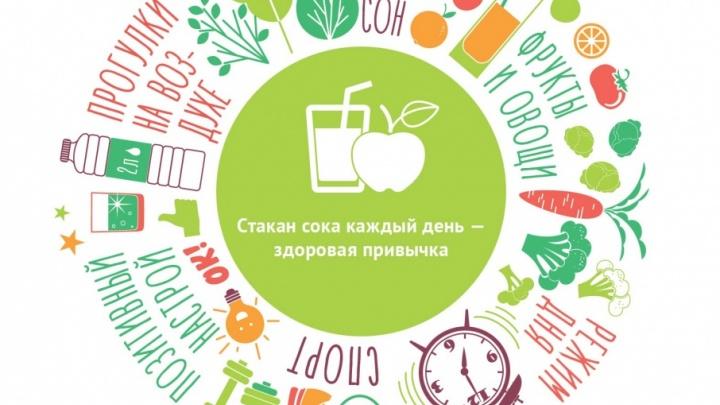 «Сады Придонья» приняли участие в открытом уроке здорового образа жизни