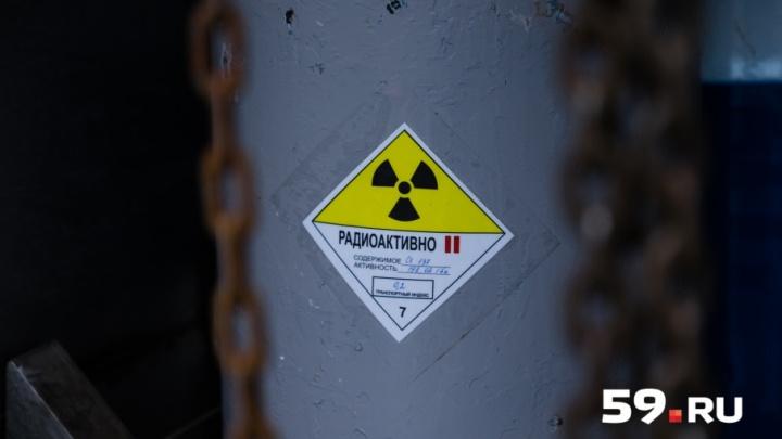 Специалисты из Екатеринбурга закончили работы на улице Тихой в Перми, где нашли радий-226