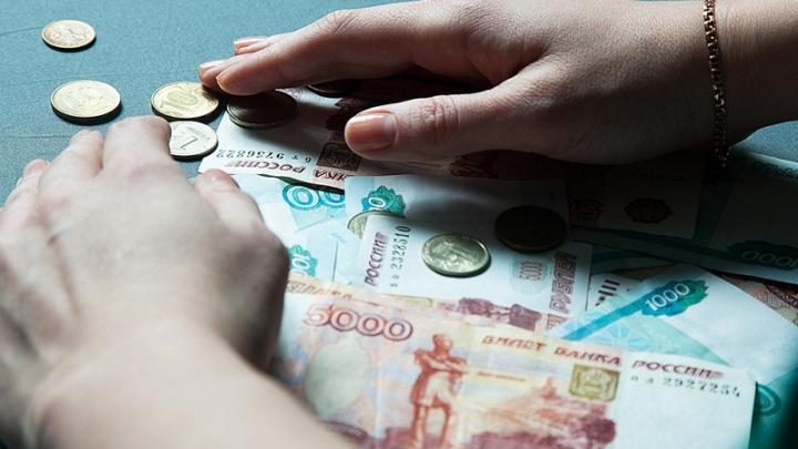 Руководитель детдома на Южном Урале гасила свои штрафы за счёт воспитанников