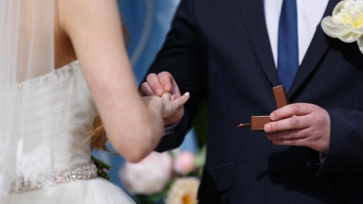 Ростовские молодожены потеряли интерес ко Дню святого Валентина