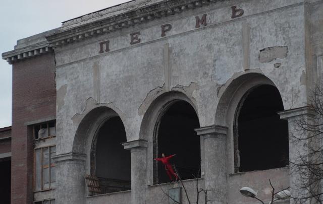 Пермская художница сняла рискованное видео в поддержку возврата музея PERMM в здание речного вокзала