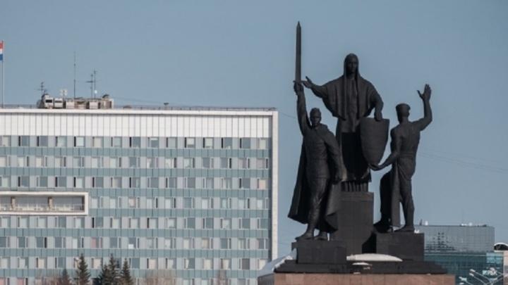 Пермяки соберутся у памятника «Героям фронта и тыла», чтобы почтить память погибших в битве под Москвой