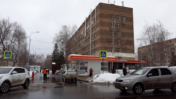 В Самаре в больнице Пирогова сработала пожарная сигнализация