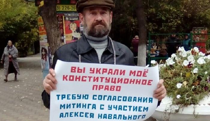 Ростовская мэрия отказала сторонникам Навального в проведении митинга 6 ноября на Театральной площади