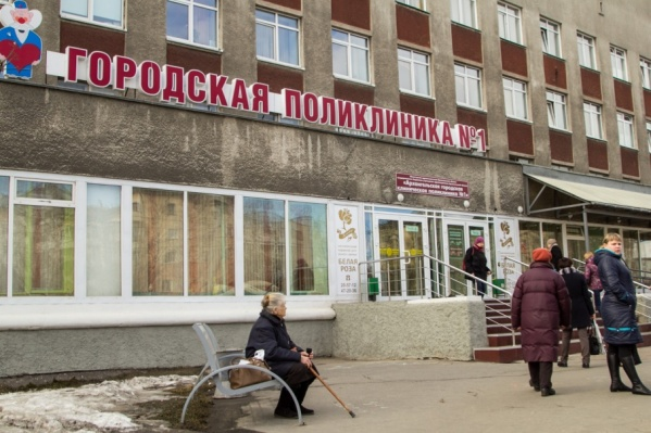 Карантин был введен в Архангельске с 27 февраля