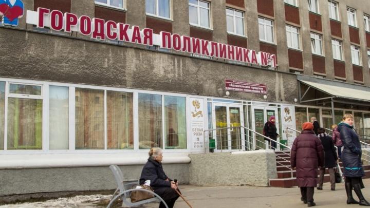 Новая волна: в Архангельске за неделю с гриппом и ОРВИ госпитализировано более ста человек
