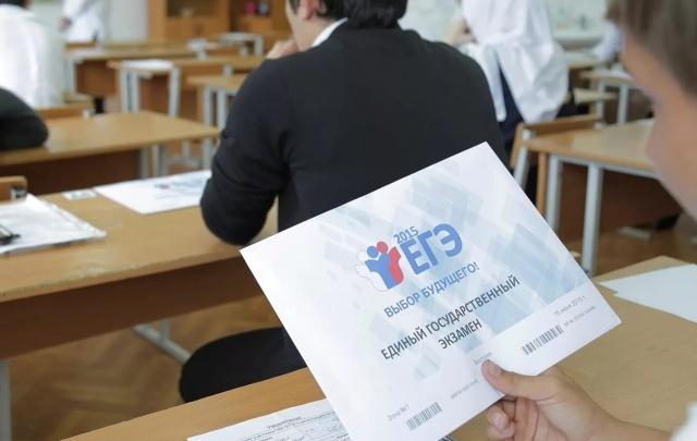 Оснащение пунктов ЕГЭ в Ростовской области обойдется в 40 млн рублей