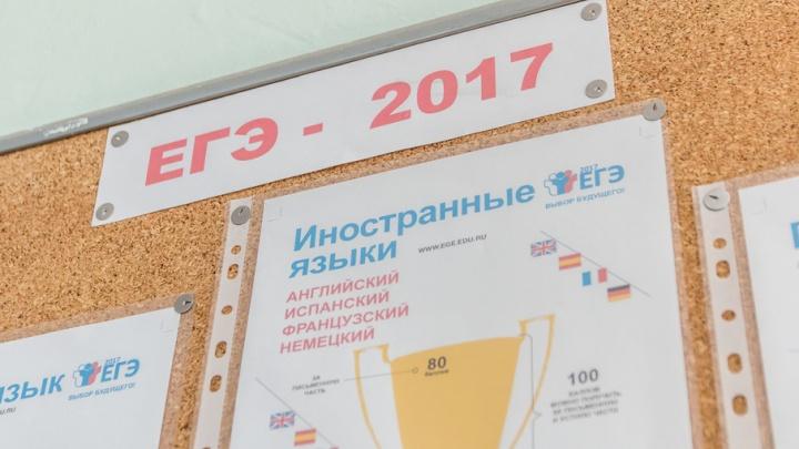 В Самаре 43 выпускника набрали 100 баллов на ЕГЭ по русскому языку