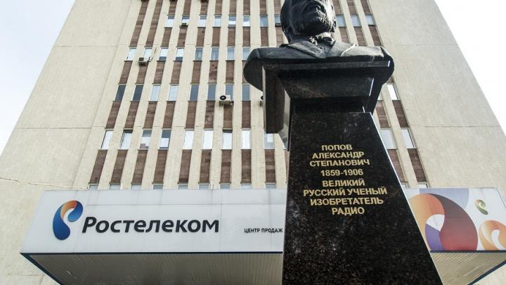Акция «Легкая цена» от «Ростелекома»: 10 000 человек за первый месяц