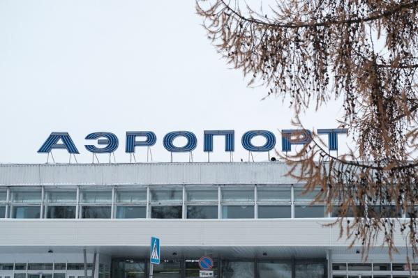 Авиакомпания отменила рейсы из Кирова в Пермь и из Перми в Нижний Новгород